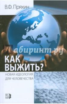 Cultural Studies Journal, Volume 06 03 (1990