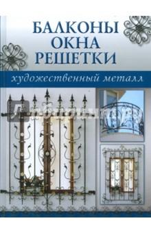 The Glass Palace Epub
