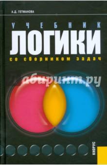 book Книга в русской армии (конец XVII