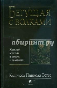 cebeb47e3351 Книга: