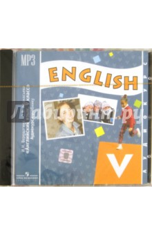 английский верещагина 3 класс студент бук