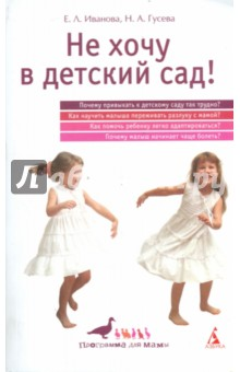 e767fdf41275 Книга