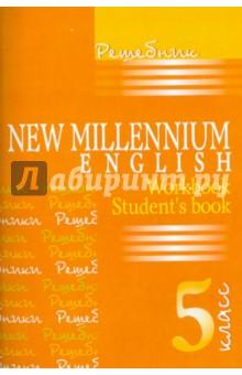 Сухомлинский книги читать онлайн