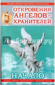 Кавказский пленник толстой читать краткое содержание по главам читать