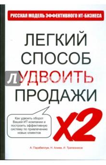 read Князь в