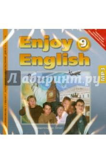 Книга enjoy english класс ФГОС cdmp Мерем Биболетова  Мерем Биболетова enjoy english 9 класс ФГОС cdmp3 обложка книги