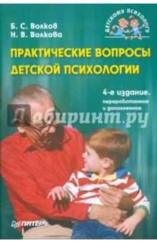 Principles of Economy (Spanish Edition) 2006