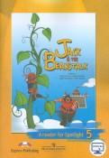 Джек и бобовое зернышко. Английский в фокусе. 5 класс. Книга для чтения