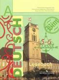 Бим, Игнатова, Рыжова: Немецкий язык. Книга для чтения: 5 6 классы. Пособие для учащихся общеобразовательных организаций