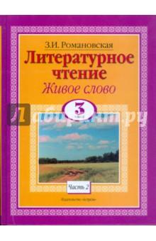 Учебник данилова 11 класс история россии читать онлайн
