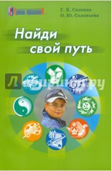Пуз Карапуз  Сайт для детей и родителей