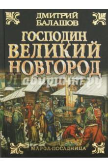 golenkie-devchonki-velikogo-novgoroda-smotret-kak-paren-masturbiruet