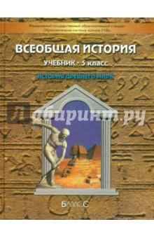 Артем тихомиров все книги читать онлайн
