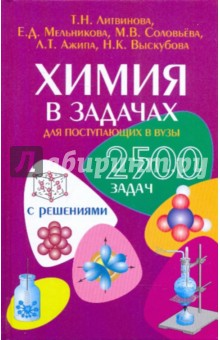 ebook Vitamin E
