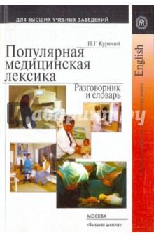 download handbook of complex