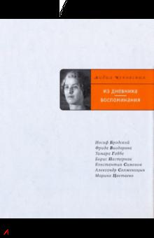 b94141416fc1 Книга