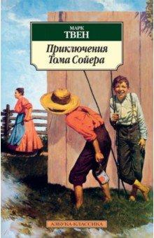 Андрей измайлов охотник читать