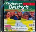 Ольга Зверлова: Ключевое слово  немецкий язык компакт. 1011 классы (CD)