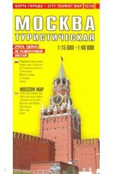 Москва. Туристическая карта города