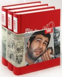 Огонек-110 лет. Избранное в 3 томах обложка книги
