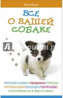 Читать укр мову 6 клас заболотний