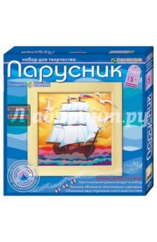 Купить Парусник (АБ 41-007) ISBN: 4607056492665