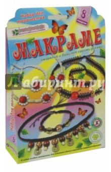 """""""Ромашка (ожерелье + браслет) (АА 01-009)"""" купить наборы ...: http://www.labirint.ru/games/226286/"""