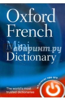 Купить French Mini Dictionary