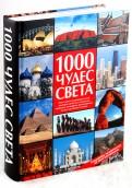 Читать новые книги луганцевой