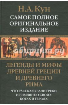 Ланцов м а русский медведь читать онлайн