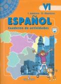 Анурова, Шунтова: Испанский язык. Рабочая тетрадь. К учебнику 6 класса с углубленным изучением испанского языка