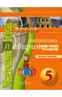 Войнович владимир москва 2042 читать онлайн