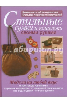 7c4e91f65133 Книга: