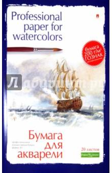 Купить Папка для акварели 20 листов, А3 (4-020) ISBN: 4607026755899