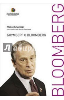 Bloomberg о блумберг commodity channel index cci em forex
