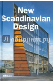 New Scandinavian Design - Anja Oriol