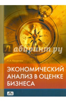 pdf chemistry for the protection of the