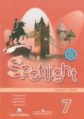 Ваулина, Дули, Подоляко: Английский язык. Английский в фокусе. 7 класс. Книга для учителя