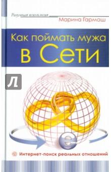 https://img2.labirint.ru/books26/250012/big.jpg
