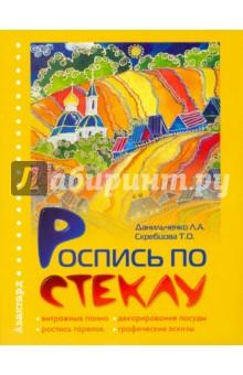 Учебник по русской литературе 6 класс беларусь читать