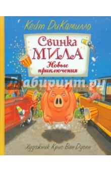 e9ec6024890e Книга: