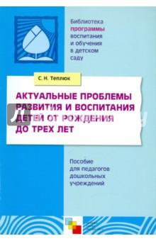 ebook gregory of nyssa homilies