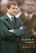 Владислав Сурков: Texts 19972010