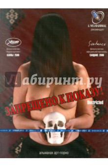 video-porno-almanaha-golishom-v-transporte-foto