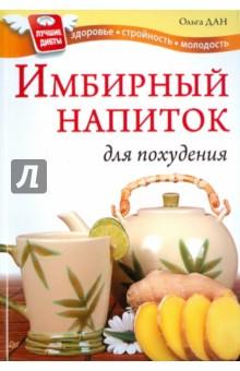 Пушкин казак читать стих