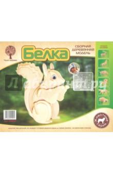 Белка (M037) ISBN: 6912802141901  - купить со скидкой