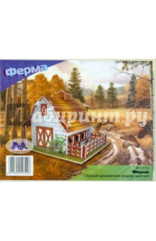 Ферма (PC070) ISBN: 6912802143028  - купить со скидкой