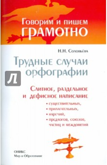https://img2.labirint.ru/books28/271784/big.jpg