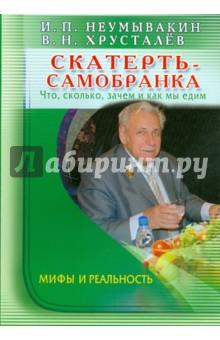 Комсомольская правда в россии свежий номер читать онлайн