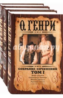 Скачать Торрент Книги Собрание Сочинений - фото 7